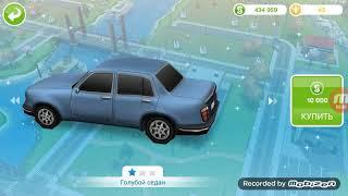 ♡♡♡КАК в The Sims freeplay заработать МНОГО ДЕНЕГ !!!БЕЗ ЧИТОВ!!!♡♡♡