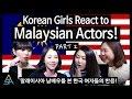 Korean Girls React to Malaysian Actors #2 [ASHanguk]