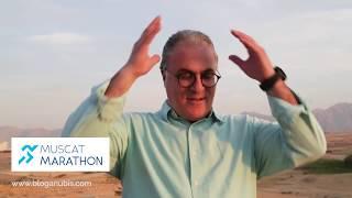 Blog Anubis - Muscat Marathon Branding Fail- http://bloganubis.com