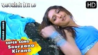 Sooryana Kirana | Kanchna Ganga Kannada Movie Songs | Sonu Nigam | Shivarajkumar, Sridevi