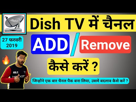 How To ADD Channel Or Remove Channel In Dish TV After TRAI New Rules For DTH 2019 | Youtuber Shiva