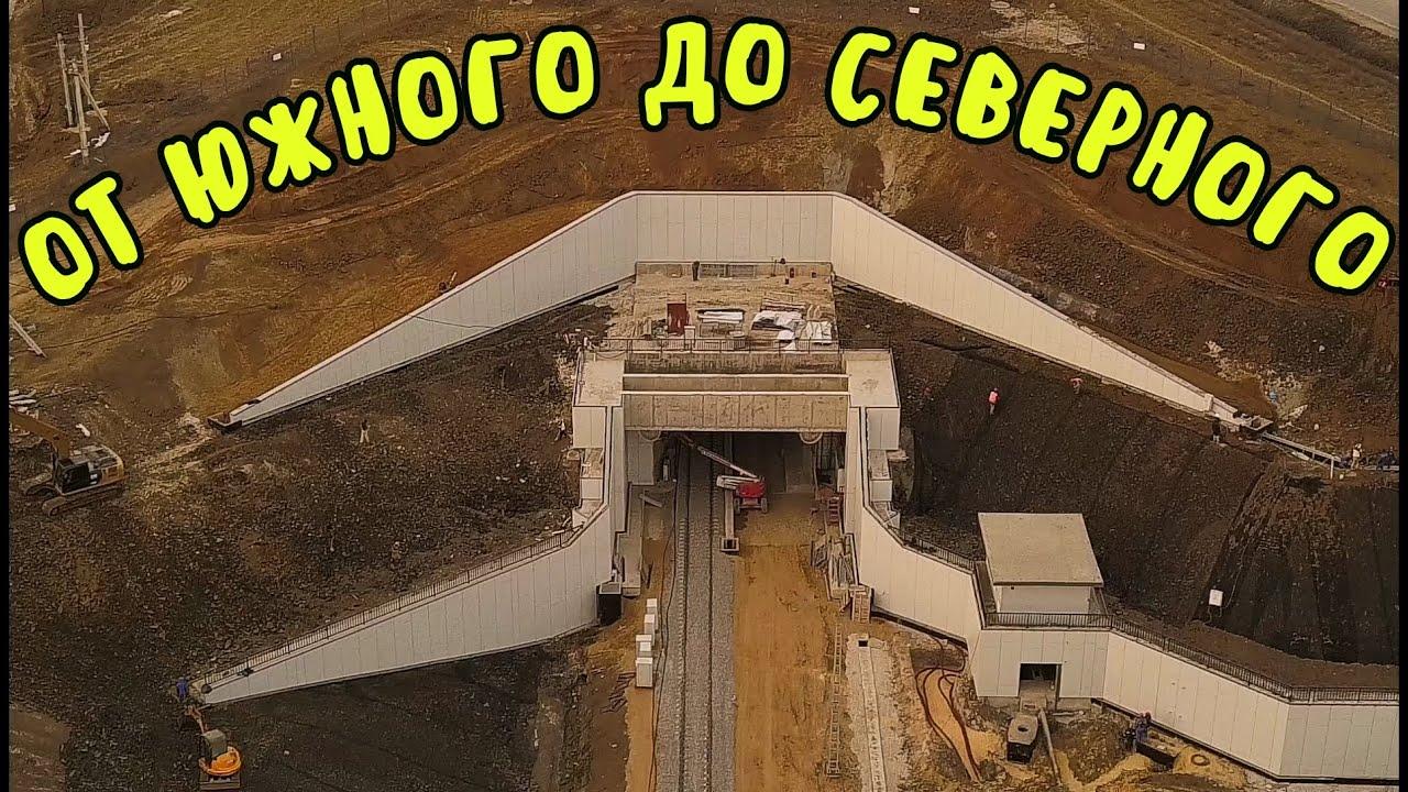 Крымский мост(18.11.2019)На Ж/Д подходах мощная система водоотведения.До дождей надо успеть!Свежак