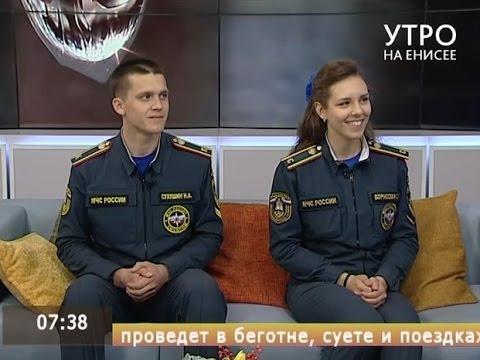 Почему стоит пойти учится в Сибирскую пожарно-спасательную Академию расскажут учащиеся
