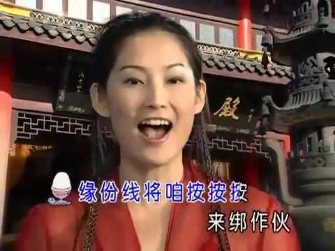 小凤凤 拼出头  Xiao Feng Feng Hokkien Song