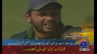 geo news headlines today   pakistan play in kolkata   6 00 p m 9 march 2016