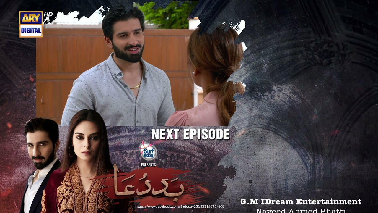 Download Baddua Episode 7 | Teaser | Presented By Surf Excel | ARY Digital Drama