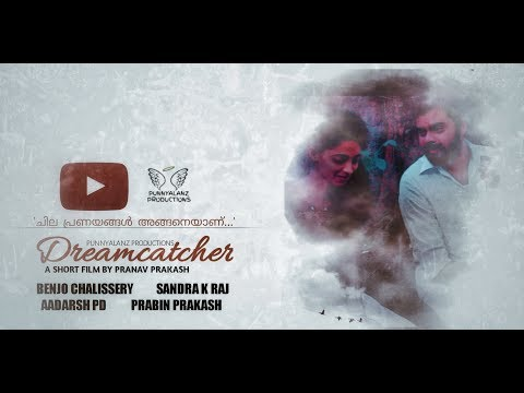 KANNAMMA by SACHIN WARRIER & you.