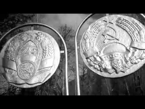 Видео Иссык АТа