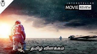 Interstellar(2014) Movie Review in tamil   Christopher Nolan   Hollywood World