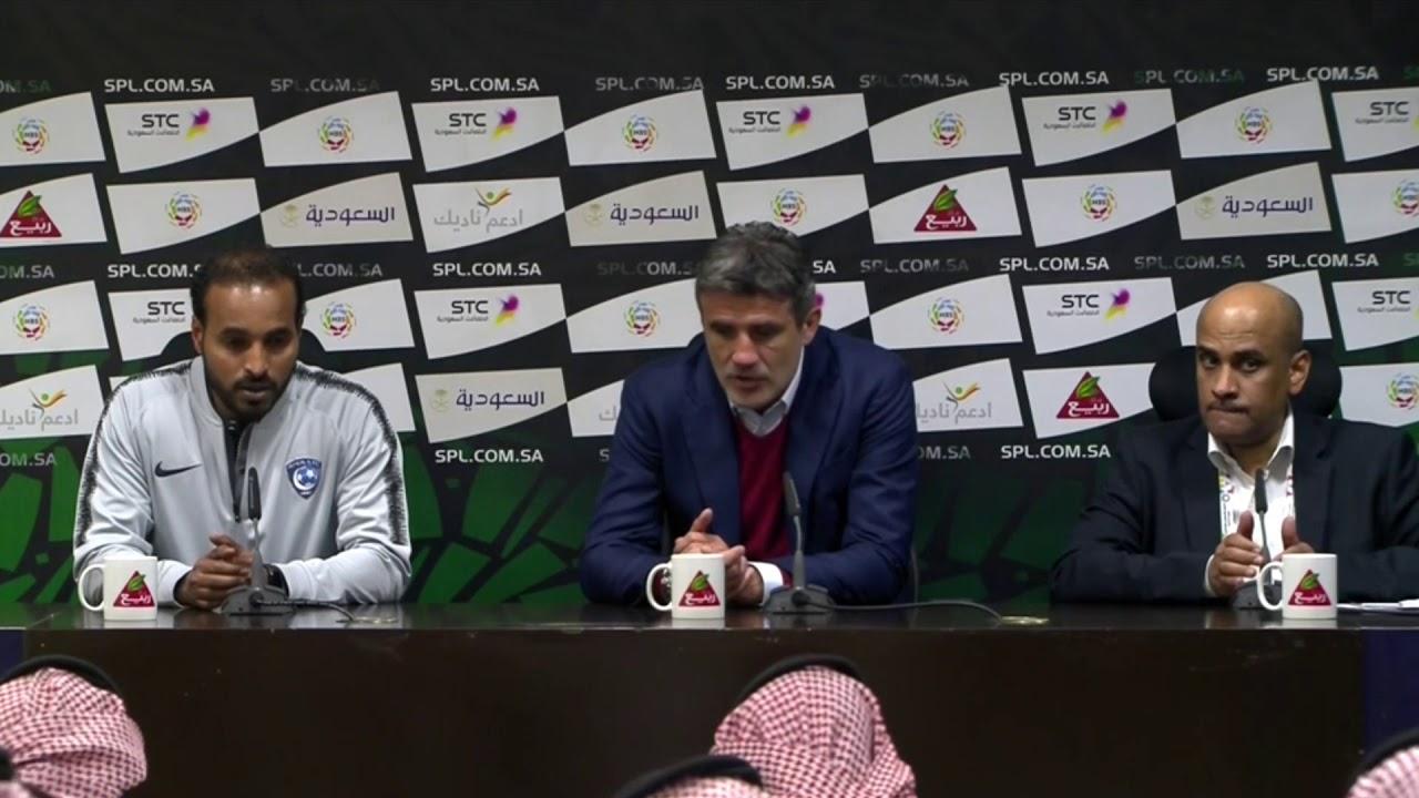المؤتمر الصحفي لمدرب نادي الهلال زوران ماميتش بعد الانتصار على الفيصلي في الحولة ٢٢