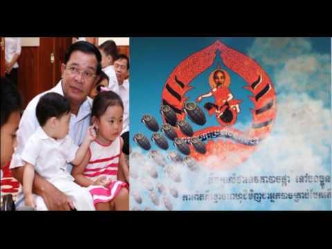 KPR Khmer Post Radio Cambodia Hot News Today , Khmer News Today , 11 03 2017 , Neary Khmer