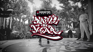Alyssa et Karla vs Flow Killerz [bgirl semi] // .stance // Battle of the Year France 2017