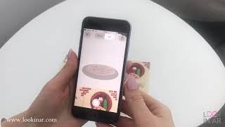 pizza ARKit Дополненная реальность в браузере (WebAR) от LOOKINAR