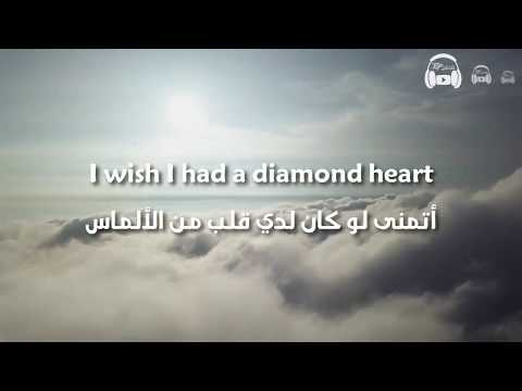 Alan Walker - Diamond Heart ft Sia مترجمة عربي