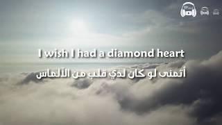 Alan Walker - Diamond Heart ft Sia مترجمة عربي