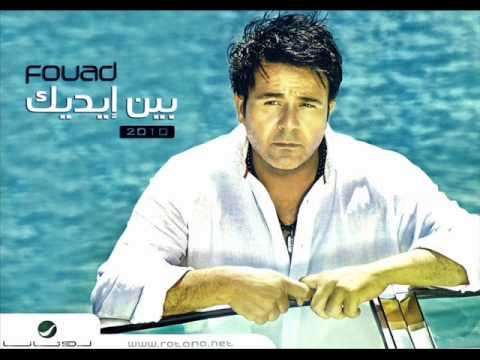 انا ابن بلد-محمد فؤاد .wmv