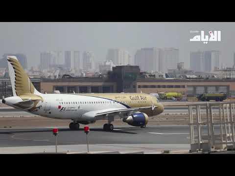 بوعلي: سنطالب «طيران الخليج» بخطّة  حول كيفية صرف الدعم الحكومي  - نشر قبل 27 دقيقة