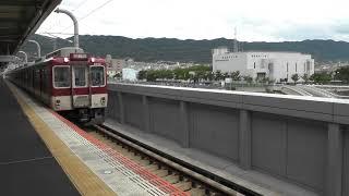 急行 大阪難波行き通過!! 近鉄8400系+近鉄8000系 8両編成