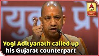 Panchnama Full (08.10.2018): Nitish, Yogi Speak To Rupani Over Attacks On North Indians | ABP News