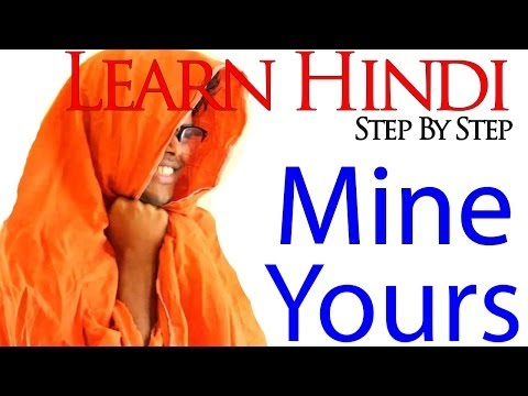 LEARN HINDI STEP BY STEP 13A - Possessive Pronouns MINE & YOURS in Hindi