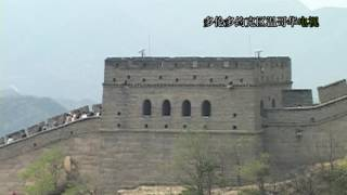 Great Wall, China, 中國長城, 2008