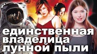 Resident Evil: перезапуск франшизы