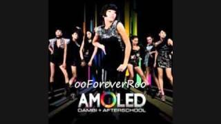 Amoled - After School & Son DamBi - Audio