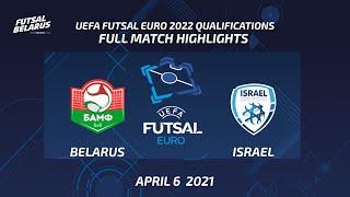 HIGHLIGHTS BELARUS ISRAEL UEFA FUTSAL EURO Qualifications 06 04 2021