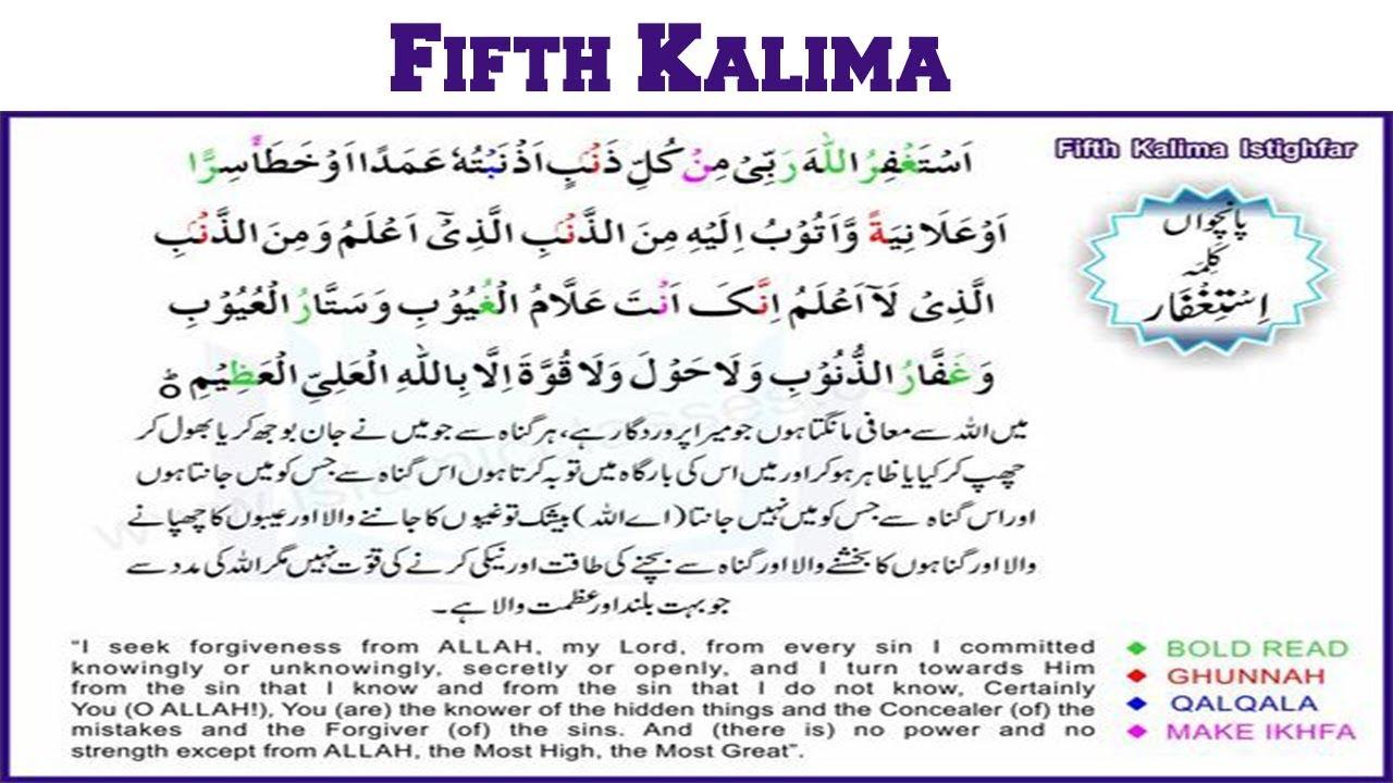 3 kalima meaning