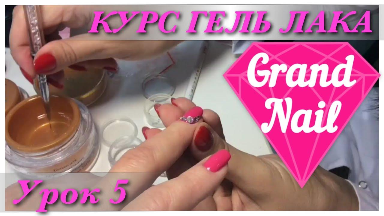 дизайн нарощенных ногтей фото в контакте - Тюменский ...