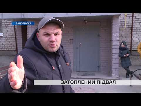 Телеканал TV5: Більше 10 років мешканці однієї з запорізьких багатоповерхівок живуть наче у фільмі жахів