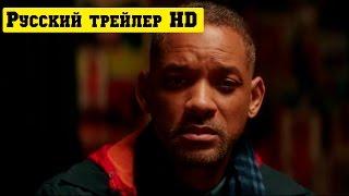 Призрачная красота официальный русский трейлер (2016)