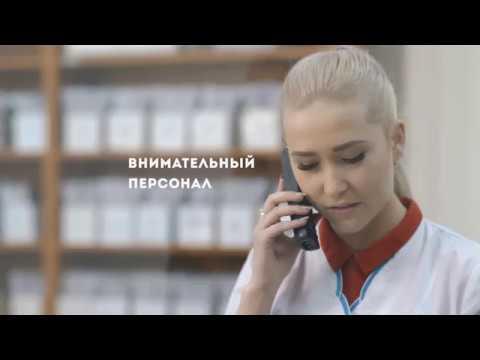 """ГБУЗ """"ОКВД №3"""""""