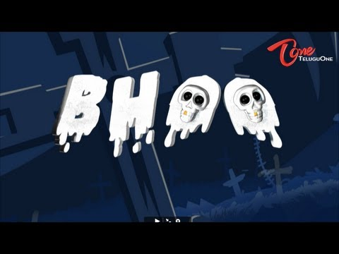 Bhoo - Real Ghost