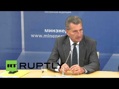 Russia: Novak names Ukrainian gas debt at $5.3 billion