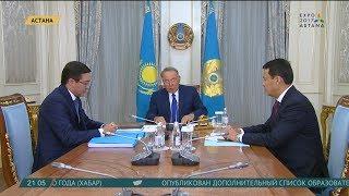 Н.Назарбаев: Перед Национальным Банком стоит задача по недопущению роста инфляции