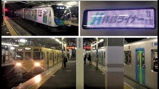 西武40000系「拝島ライナー」 送り込み回送・新宿線「新所沢行き」接続