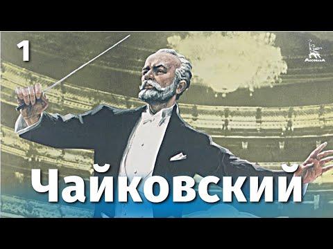 Город Чайковский, объявления, форум, блоги, организации