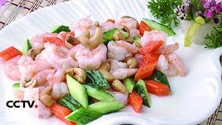 Китайская кухня: Два блюда из креветок
