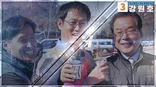 (포트폴리오)담배인삼노동조합 홍보 4부[선거영상제작/선…