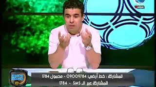 خالد الغندور: جماهير الزمالك تطالب بمدرب اجنبي للزمالك .. هاشتاج يتصدر تويتر
