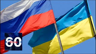 КРЕМЛЬ наносит ответный УДАР! Россия готовит САНКЦИИ против Украины. 60 минут от 19.07.18