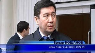 14/04/2017 - Новости канала Первый Карагандинский