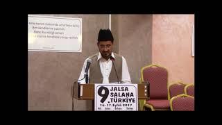 Müslüman Ahmediye Cemaati-2017 Calsası-Calsanın Bereketleri-Arapça