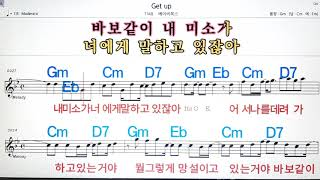 Get up/베이비복스,노래방,가라오케 ,악보,코드,가사Karaoke,MR, Sheet Music, Code