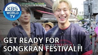 Get ready for Songkran XD Splashing Water Festival!  [Battle Trip/2018.06.10]