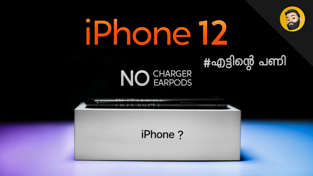iPhone 12 Without Charger and Earpods- in Malayalam