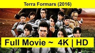 Terra Formars Full Length'MovIE 2016