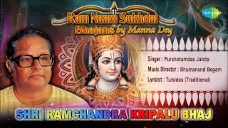 Shri Ramchandra Kripalu Bhaj | Hindi Devotional Song | Purshotamdas Jalota