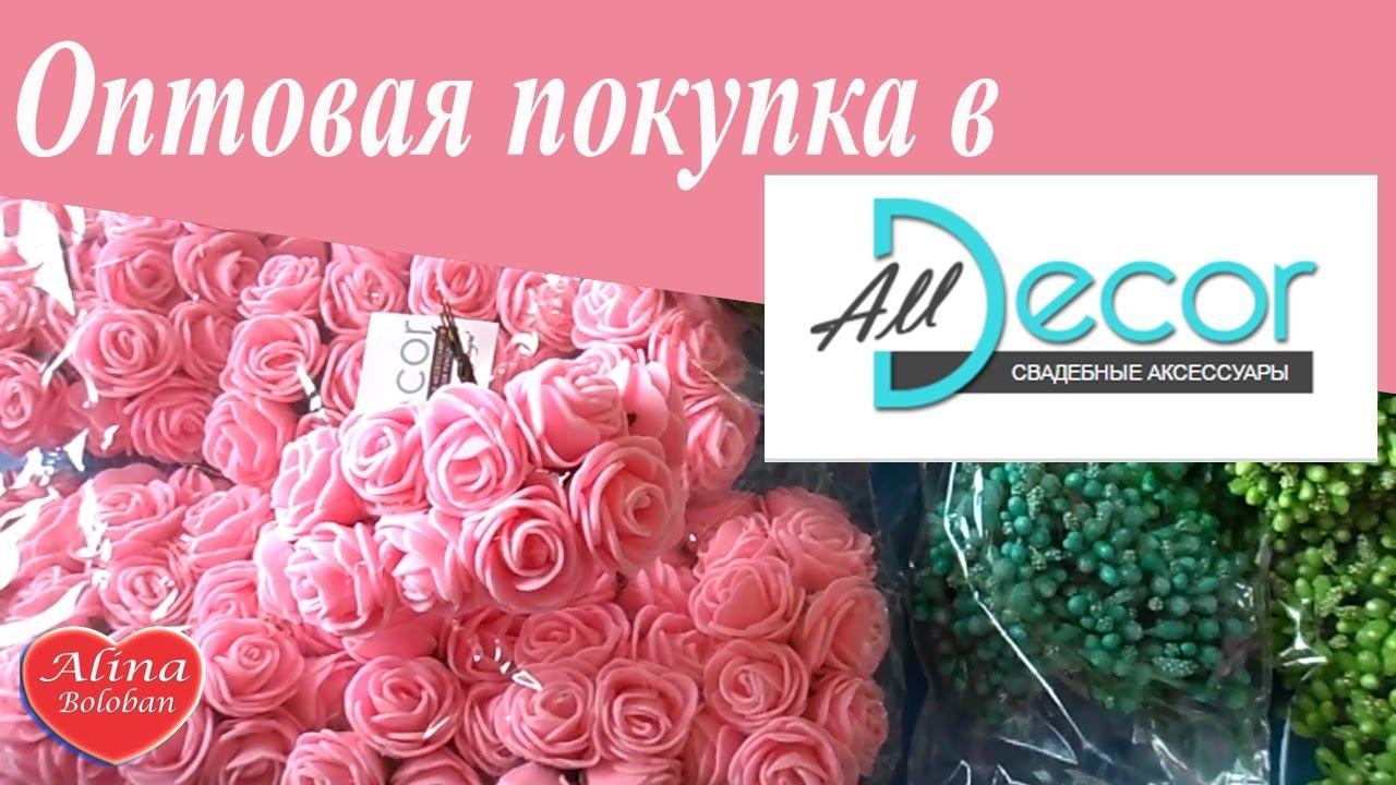 Тычинки для флористики купить в интернет-магазине от 0. 13 рублей. 45 товаров на складе. Отпускаем от 1 уп. Тычинки для флористики от.